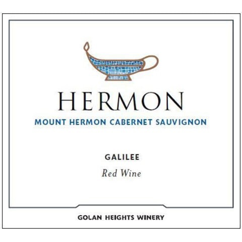 Golan Heights Winery Hermon Mount Hermon Cabernet Suavignon 2019 Kosher