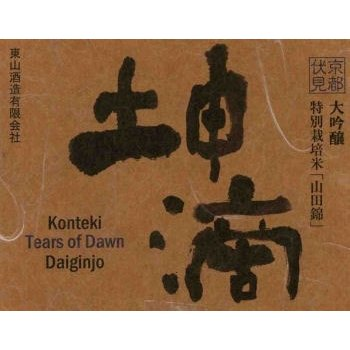 Konteki Tears of Dawn Daiginjo 720ml<br /> Sake