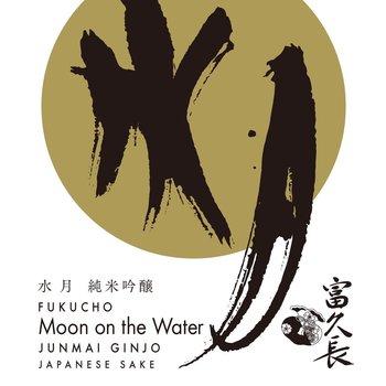 Fukucho Moon on the Water Sake 300ml<br /> Japan