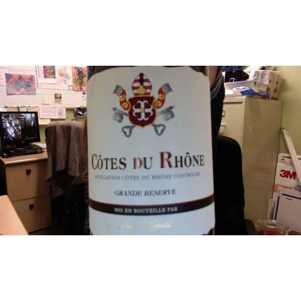 Jean Lepetit Cotes Du Rhone 2015<br /> Rhone, France