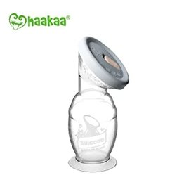Haakaa Haakaa Silicone Breast Pump with Cap
