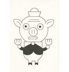 Ivan Brunetti Pig, 2014, Illustration by Ivan Brunetti