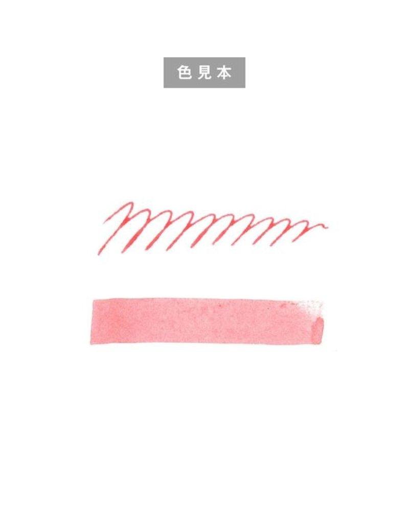 Pink Lemonade Pigment Ink
