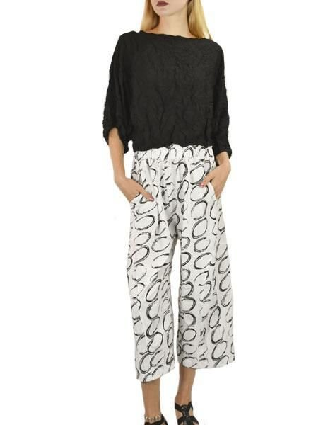 Gershon Bram Bealey Pant In White & Black Circle