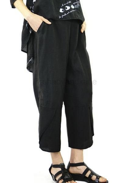 Comfy's Phyllis Ankle Pant In Black