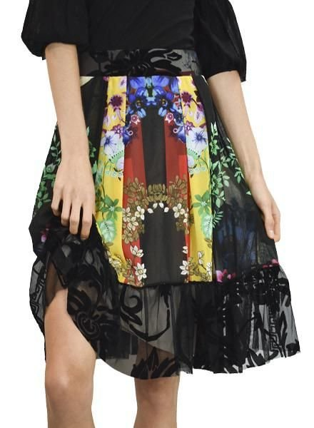 Petit Pois Combo Skirt From The Light House Collection
