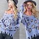 Leopard Print Distressed V Neck Sweater