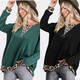 V Neck Top with Leopard Detail