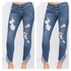 Double Fray Hem Distressed Jeans