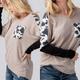 Animal Print Top with Pocket