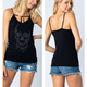 Skull Tank with Strappy Front