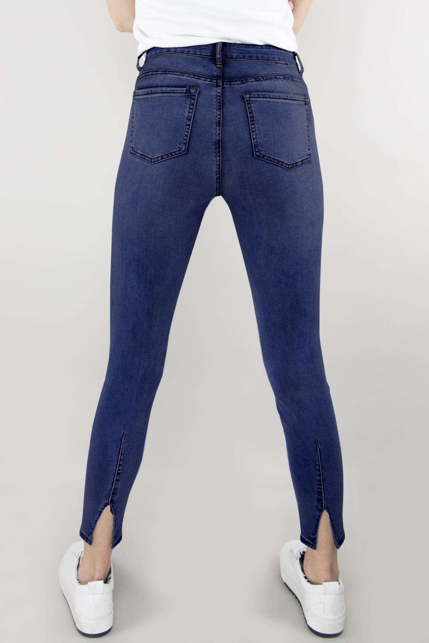 High Rise Back Slit Hem Skinny Jeans