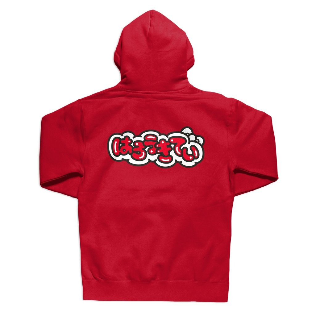 Girl Hello Kitty Air Hoodie - Red