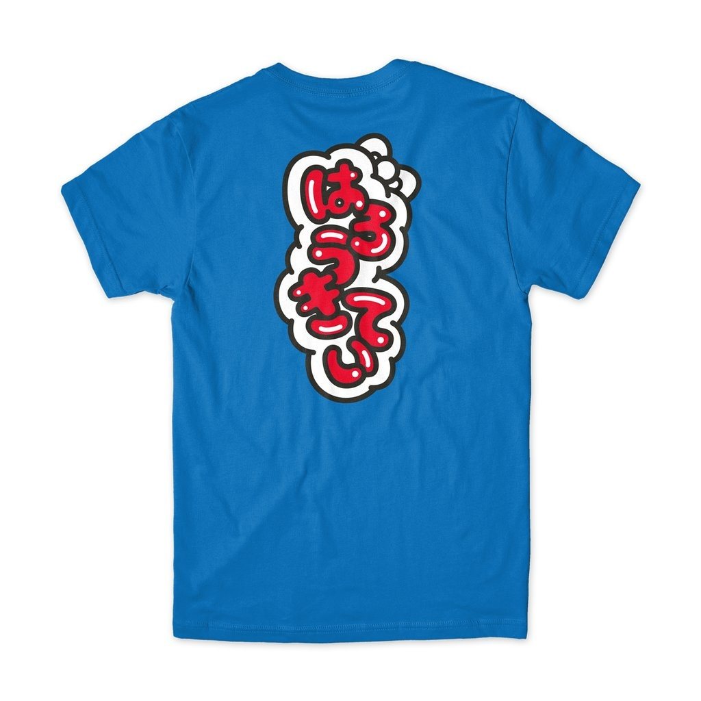 Girl Hello Kitty Push Tee - Royal