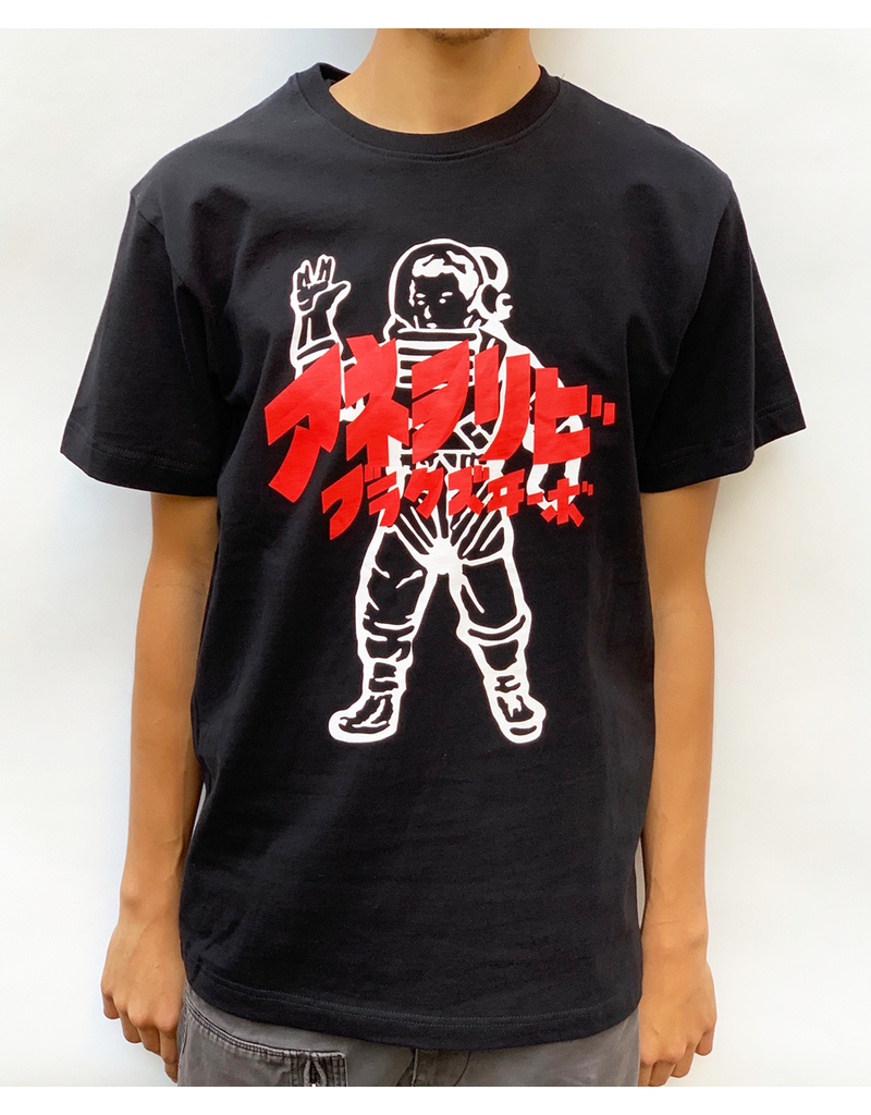 BILLIONAIRE BOYS CLUB BB JAPAN ASTRO SS TEE