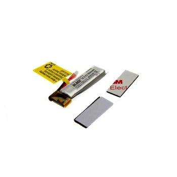 BLADE 150mAh 1S 3.7V 45C LiPo Battery: 70S