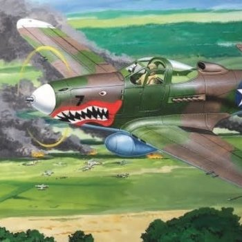 ATLANTIS 1/46 WWII P39 Airacobra Shark Mouth Fighter (formerly Revell)