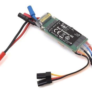 BLADE Brushless ESC 230 S V2