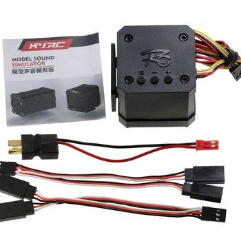 KYRC Engine Sound Simulator+Brake/Shift/Valve/Horn & Special Sounds C30153