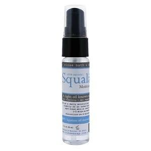 Rinse Bath Body Inc Nourishing Oil- Squalane