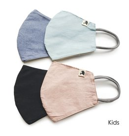 Komuello Kids Mask- Solids PRE ORDER