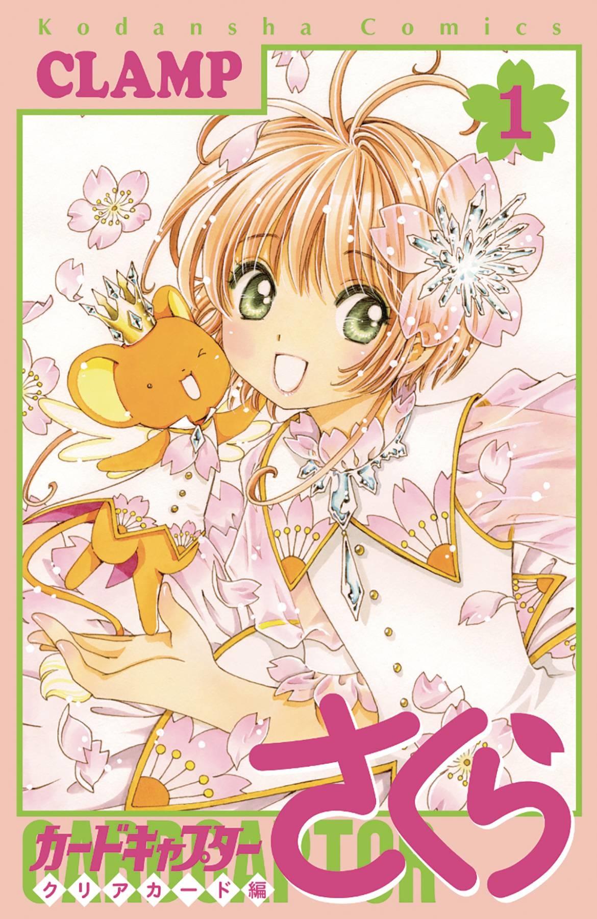 Cardcaptor Sakura v.1