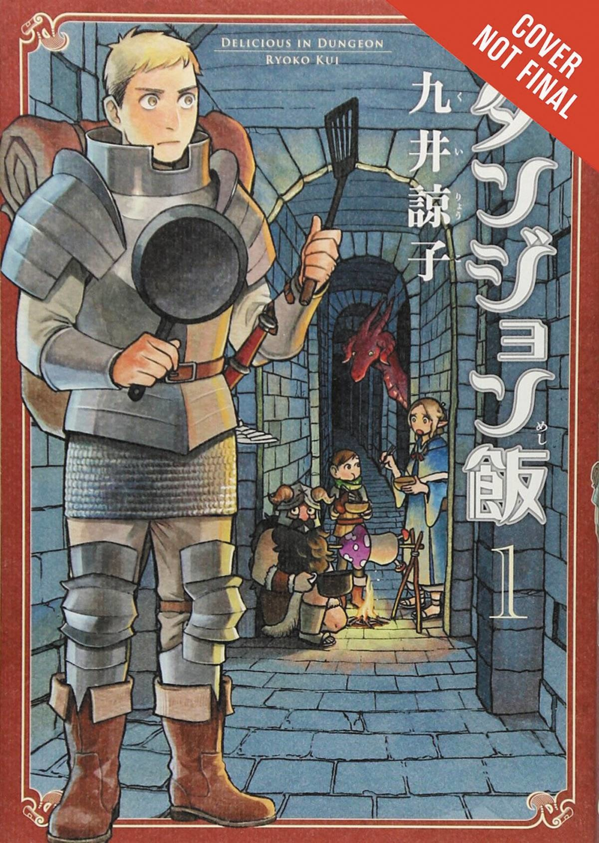 Delicious in Dungeon v.1 & 2 Bookclub special