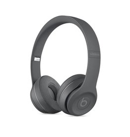 Beats Superseded - Beats Solo3 Wireless On-Ear Headphones - Neighborhood Collection - Asphalt Gray