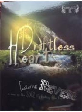 Orvis Company ORVIS HEART OF THE DRIFTLESS DVD