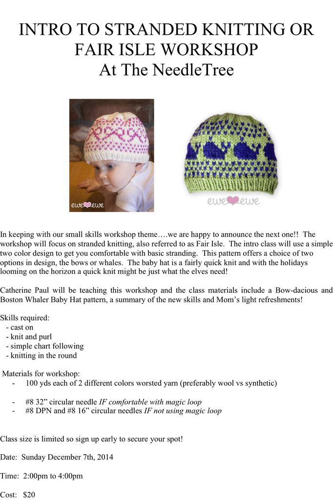 Class STRANDED KNITTING WORKSHOP 12/2014