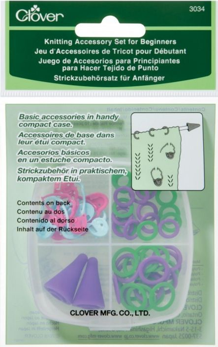 Accessories KNITTERS BEGINNING ACCESSORY SET