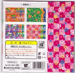 "Japan Origami, 6"" x 6"", Shibori Chiyoga, 4 Different Patterns in 3 Different Colors, 36 Total Sheets"
