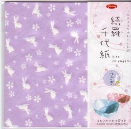 """Japan Origami, 6"""" x 6"""", Kira Chiyoga, 4 Different Patterns, 12 Sheets Each, 48 Total Sheets"""