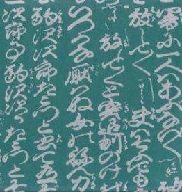 "Japan Hogodaiyou, Silver Calligraphy on Green, 19"" x 25"""