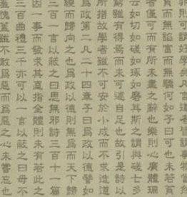 """Korea Hanja Script Gray, 19"""" x 25"""""""