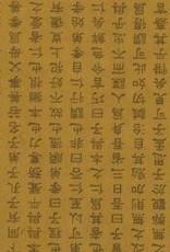 "Korea Hanja Script Mustard, 19"" x 25"""