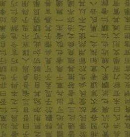 "Korea Hanja Script Olive, 19"" x 25"""