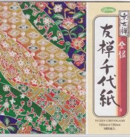 "Japan Origami, 6"" x 6"", 5 Sheets of Quality Yuzen  Chiyogami, 5 Different Designs"