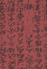 "Japan Hogodaiyou, Black Calligraphy on Red, 19"" x 25"""