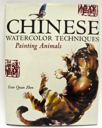 China Chinese Watercolor Techniques: Painting Animals, Sale Book