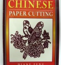 China Chinese Paper Cutting, Sale Book
