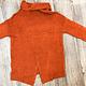 Rust Turtle Neck Sweater