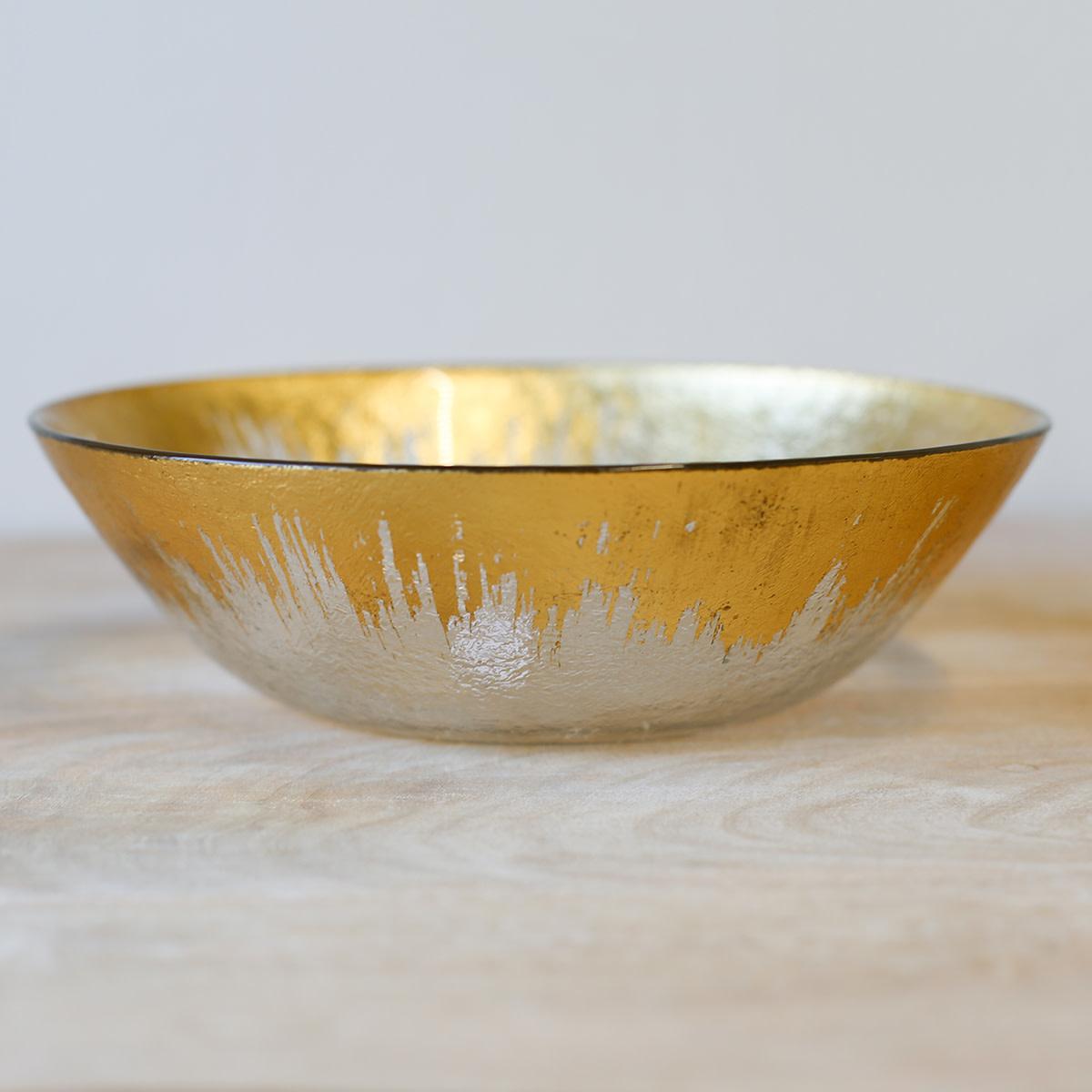 Brushed Gold Rimmed Serving Bowl