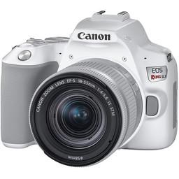 Canon Rebel SL3 18-55 STM Kit (White)