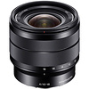 Used Sony E 10-18mm f/4 OSS Lens