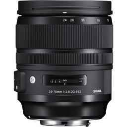 Sigma Sigma 24-70mm f/2.8 OS HSM Art (Nikon)