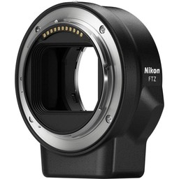 Nikon Z-to-F Mirrorless Lens Adapter #4185