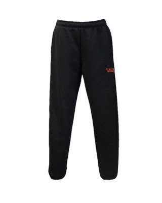 Sweatpants - Unisex Youth Sizes