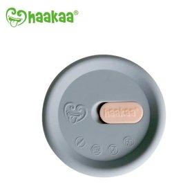 Haaka Haakaa Silicone Breast Pump Cap
