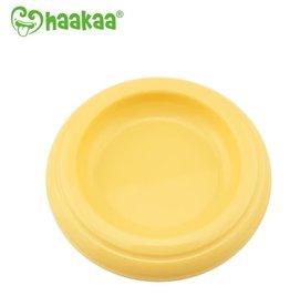 Haaka Haakaa Breast Pump Dust Cap